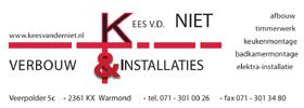 partner1_logo2